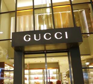 Gucci offerte di lavoro