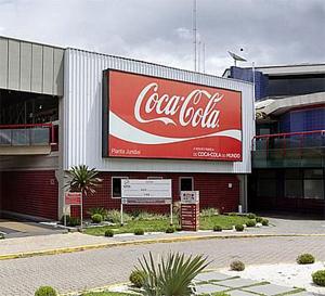 offerte di lavoro coca-cola--i profili richiesti